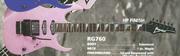 1989 RG760 HP