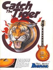 1980 Artist series p1