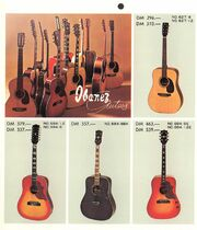 1974 Acoustic catalog front-cover