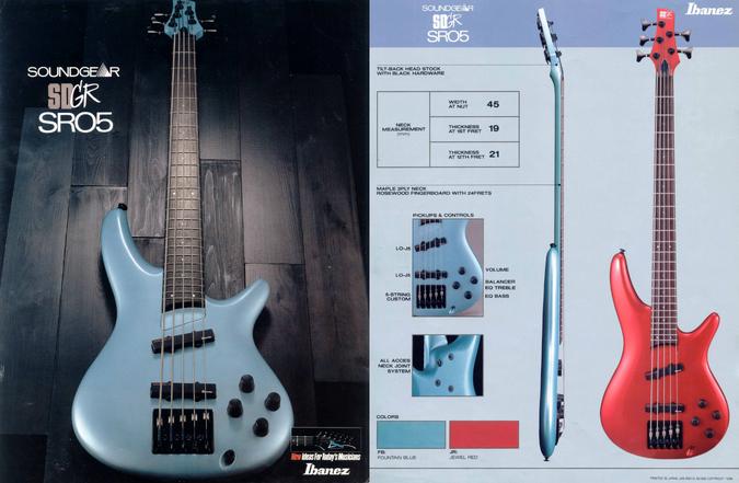 1988 Soundgear SR05 dealer sheet