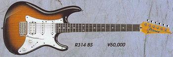 R314 BS