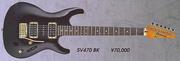 1993 SV470 BK