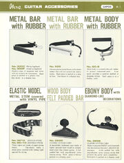 1976 Accessories front-cover