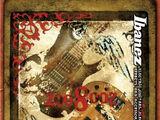 2008 Japan catalog