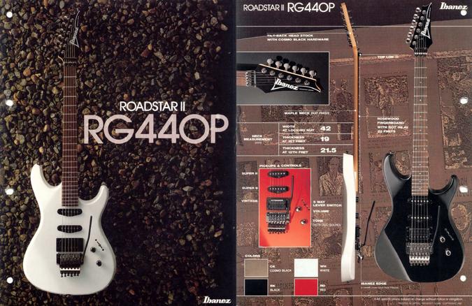 1987 Roadstar RG440P dealer sheet