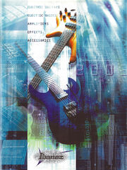 2003 EU catalog cover