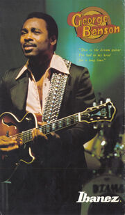 1978 George Benson Concert Series catalog front-cover