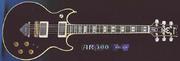 1979 AR300 BK