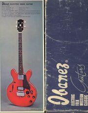 1971 electrics catalog front-back cover