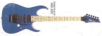 1992 RGB570 LB-M
