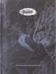 1999 Japan catalog front-cover
