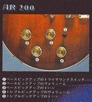 1979 AR200 controls