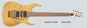 1994 RG670 NTM