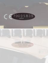 Ibanez serial numbers