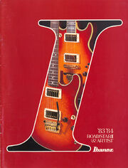 1983-84 RoadstarII Artist catalog front-cover