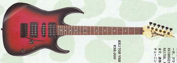 1994 RX170B VSB