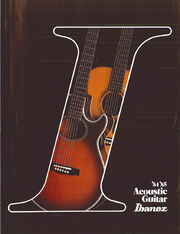 1984 Acoustic guitars-English front-cover
