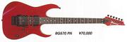 1993 RG570 PN