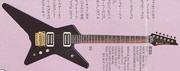 1985 DT355 BK