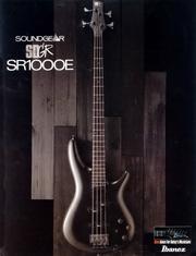 1988 Soundgear SR1000E dealer sheet front