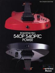 1988 540P catalog p1