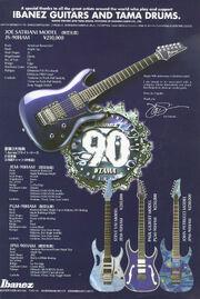 1998 HAM90 models