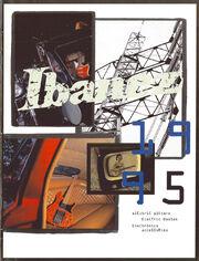 1995 Asia-SA catalog front-cover