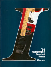 1984 RoadstarII Standard front-cover
