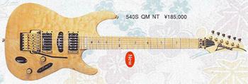 1992 540SQM NT