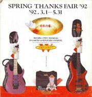 1992 Japan Spring TF pamphlet cover
