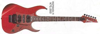1992 RGP550 GI