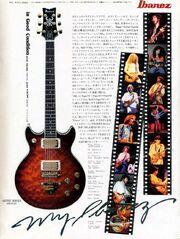 AR105-AV 1982
