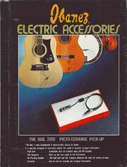 1976 Electric Accessories brochure front-cover