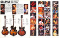 1983 Full catalog French p12-13.jpg