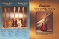 1979 Ibanez electric guitar Aug front-back cover.jpg