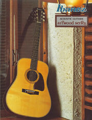 1979 Artwood Series front-cover