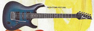 1990 540S-CT5 MS