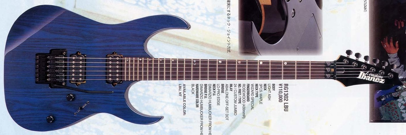 Magnificent Ibanez Gio Wiring Small How To Install Bulldog Remote Start Rectangular How To Wire Remote Start 3 Wire Humbucker Youthful Solar Inverter Diagram WhiteSolar Panel Wiring Guide RG1302 | Ibanez Wiki | FANDOM Powered By Wikia