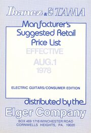 1978-08 Electric price list front-cover