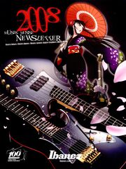 2008 Musik Messe newsletter front-cover