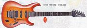 1992 540SFM DTS