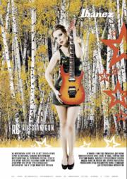 2008 RG3420 RussionGun ad