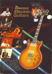 1981 Japan guitar catalog front-cover