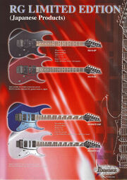 2003 RG limited edition flyer p1