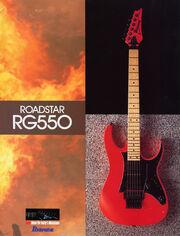 1988 RG550 catalog p1