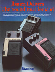 1985 Ibanez Effect Pedals front
