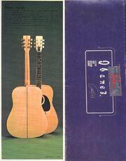 1971 Acoustics front-back cover