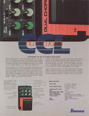 1986 Compact effects front