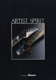 1989 Artist Spirit catalog front cover