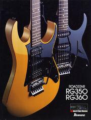 1988 RG350-360 catalog p1